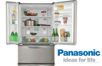 Panasonic NR-D511XR нержавеющая сталь – купить холодильник, сравнение цен интернет-магазинов: фото, характеристики, описание   E-Katalog